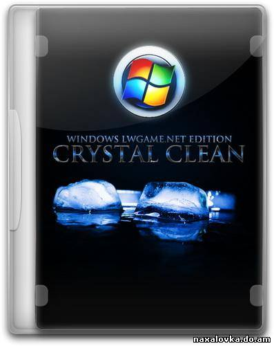 Microsoft Windows lwgame Edition (Codename Crystal Clean) Final 09.12.31 (2009) PC RUS