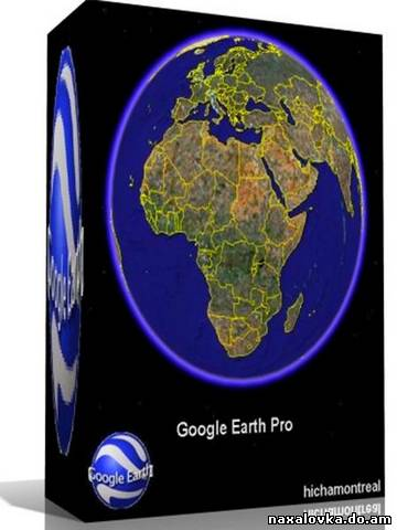 Google Earth 6.0 Final