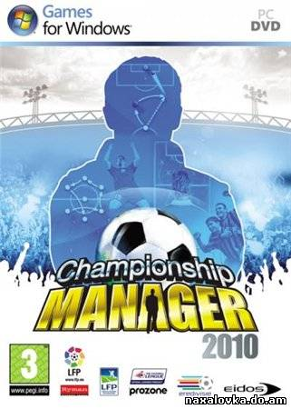 Championship Manager 2010 (PC/2009/ENG)