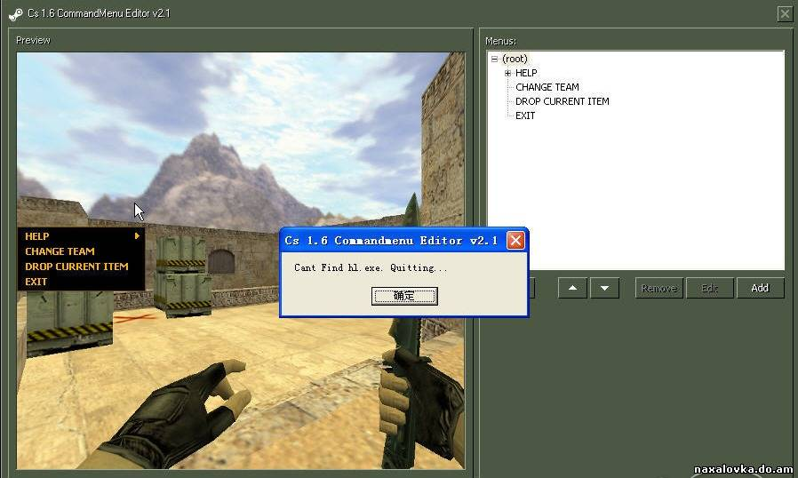 CS 1.6 Command Menu Editor