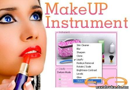 MakeUp.Instrument 4.4+crack