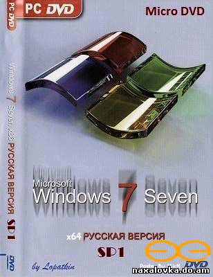 Windows 7 Ultimate SP1 x64 RU