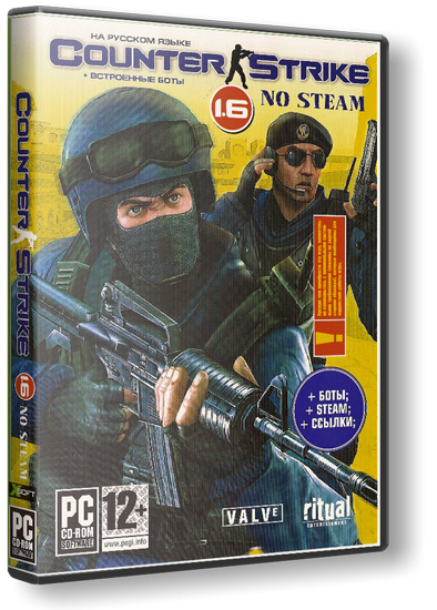 Counter Strike 1.6 Rus-PrestiG NON-STEAM (2011) PC