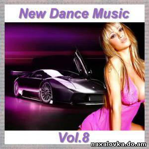 VA - New Dance Music Vol.8 (2011) MP3