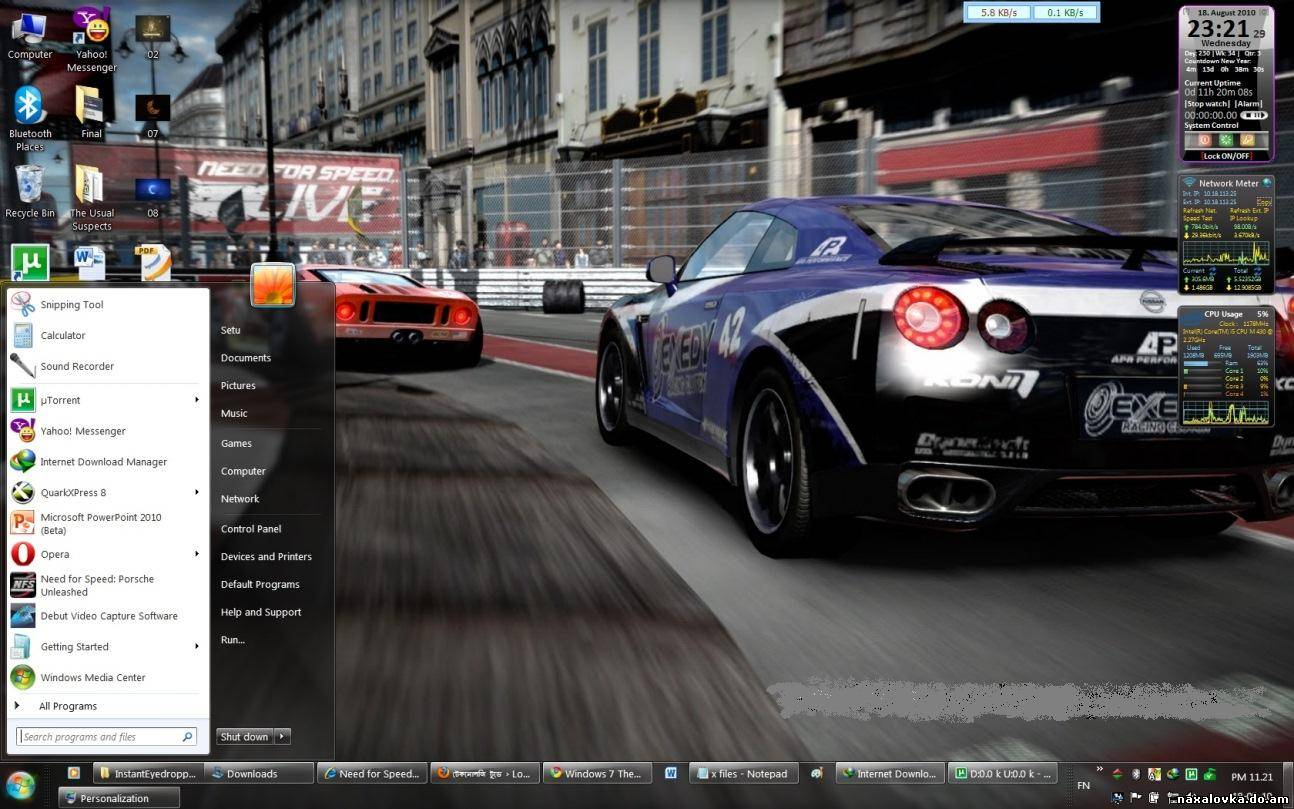 Need For Speed Theme For Windows 7