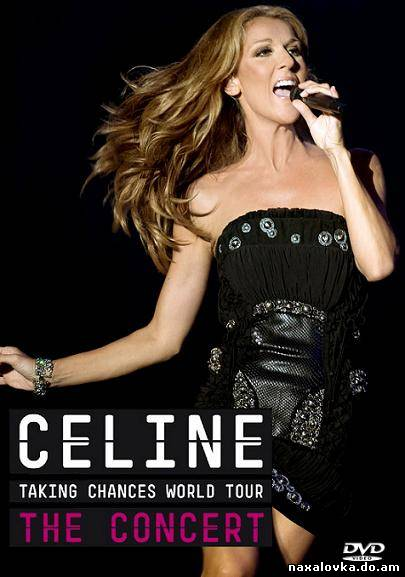 Celine Dion - Taking Chances World Tour - The Concert (August 2008 in Boston) [2010] DVDRip