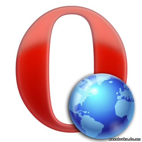 Opera 11.1 Full Version