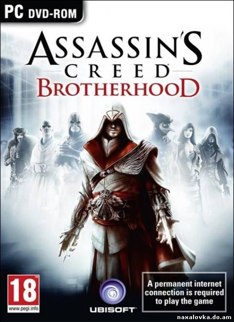 Assassin's Creed Brotherhood (2011/FULL/ENG+RUS/PC)