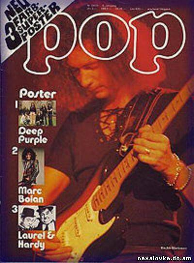 Deep Purple - Pop Deux (Pop 2 /14.11.1970 )
