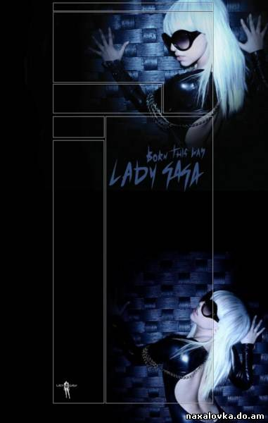 Lady GaGa Official Videography (DVD5)Red