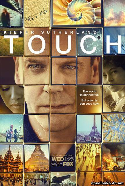 კავშირი.Touch S-1 E-2 (2012/ENG/RUS-sub)Red