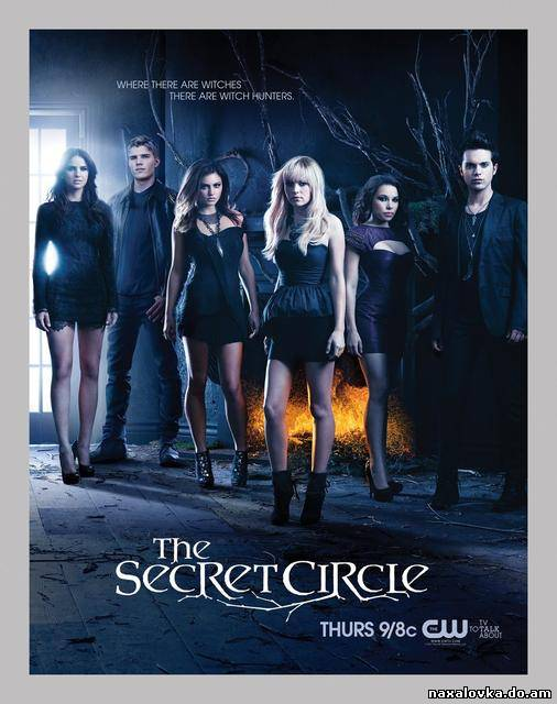 The Secret Circle S-1 E-17 (2012/ENG/RUS-sub)Red