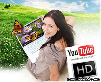Free YouTube Download 3.1.22.3...