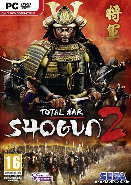 Shogun 2: Total War (2011/RUS/ENG/MULTI8/Repack)