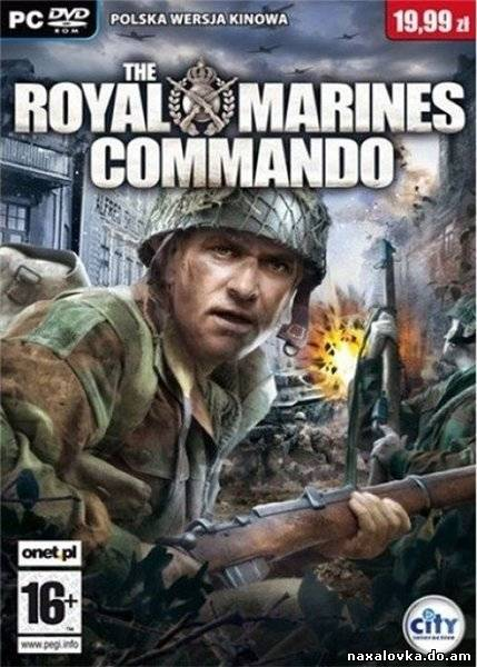 The Royal Marines Commando (2009/RUS/Repack)