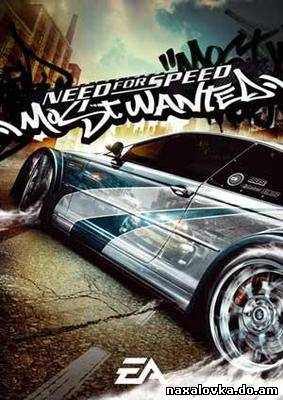 Need for Speed: Most Wanted (2005) PC | Rip