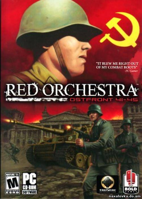Red Orchestra: Ostfront 1941-45