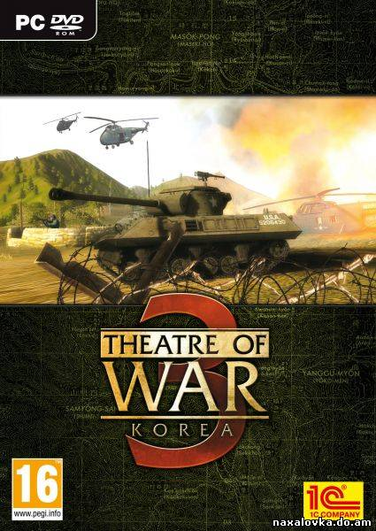 Theatre Of War 3: Korea (2011/ENG)