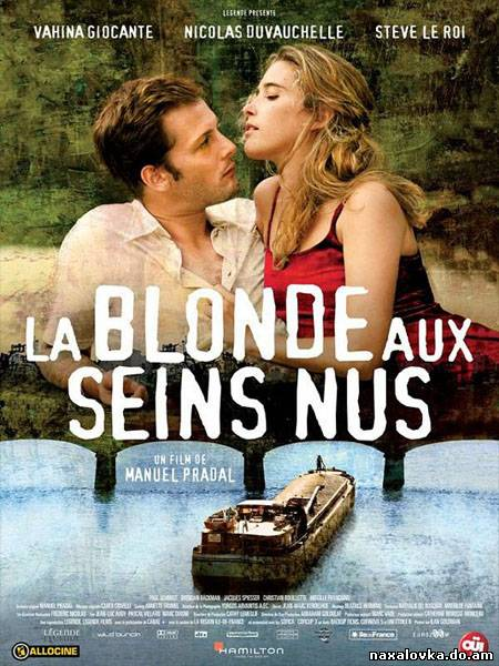 The Blonde with Bare Breasts (2010/DVDRip)