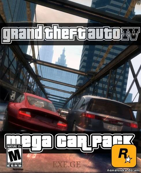 GTA 4: Cars pack 460 (2011/RUS/PC)