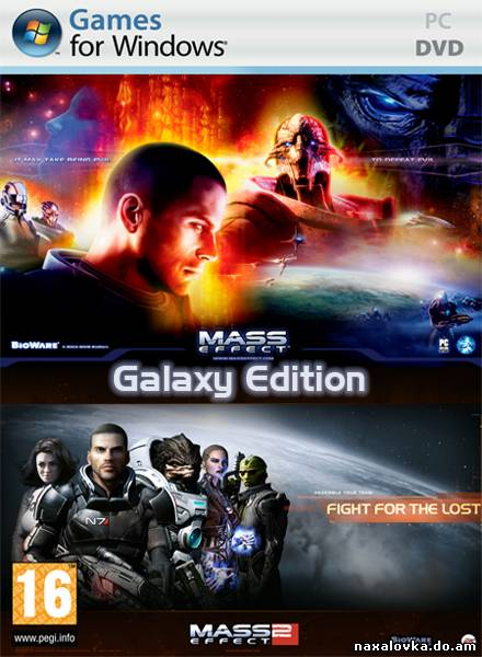 Mass Effect - Galaxy Edition (2011/RUS/ENG/Repack)