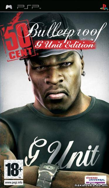 50 Cent Bulletproof G Unit Edition
