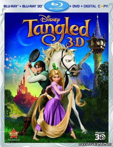 Tangled (2010/BDRip/HDRip)