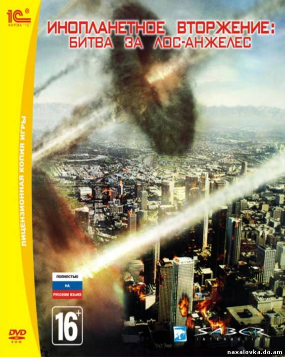 Battle: Los Angeles The Videogame (2010/RUS/ENG/SKIDROW)
