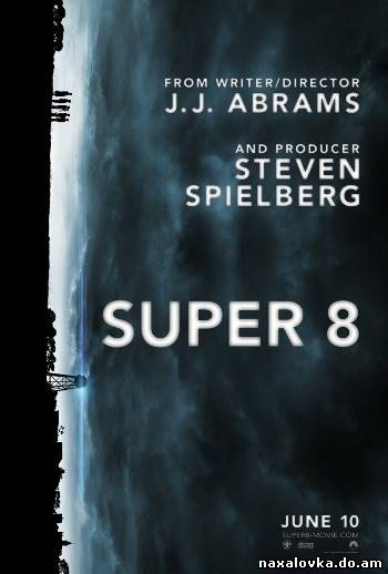 Супер 8 / Super 8 (2011/Rus/HDRip] Trailer #2
