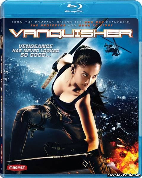 Победительница / The Vanquisher (2010) HDRip