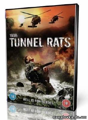 Tunnel Rats (2009) ENG