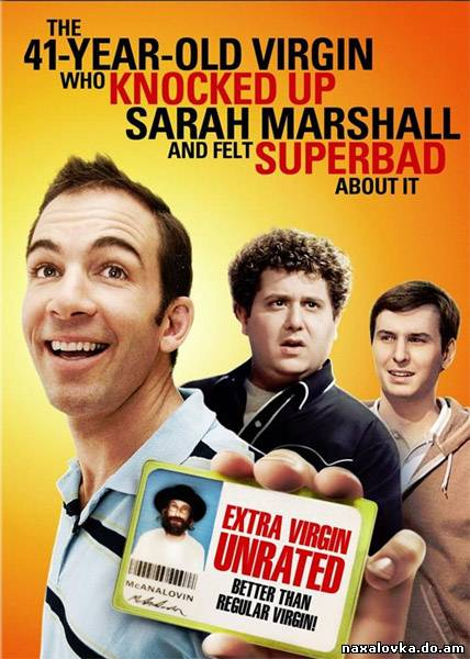 The 41-Year-Old Virgin Who Knocked Up Sarah Marshall and Felt Superbad About It (2010/DVDRip)