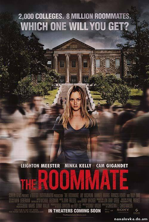 The Roommate (2011/ENG/CAMRip)