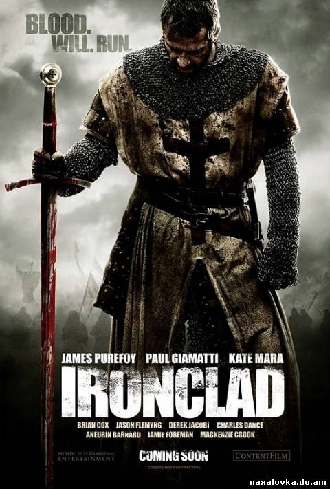 Железный рыцарь / Ironclad (2011/HDRip) TRAILER