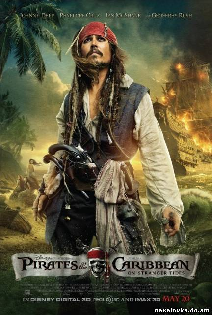 Pirates of the Caribbean 4: On Stranger Tides [2011/HD1080p] Trailer #2