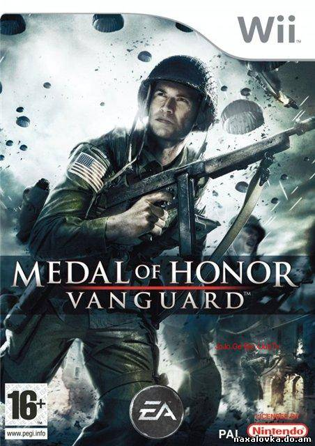 Medal of Honor: Going On Death