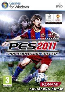 PES 2011 ISO