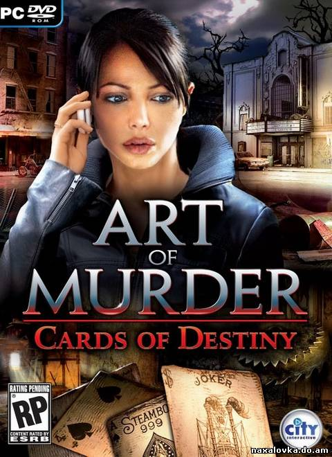 Art of Murder: Cards of Destiny (2011/RUS/PC)