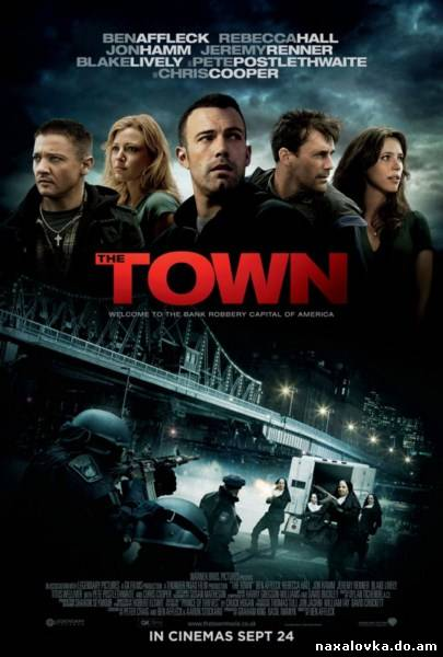 The Town (HD/RUS/2010)