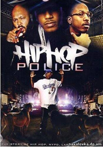 Hip-Hop & The Cops