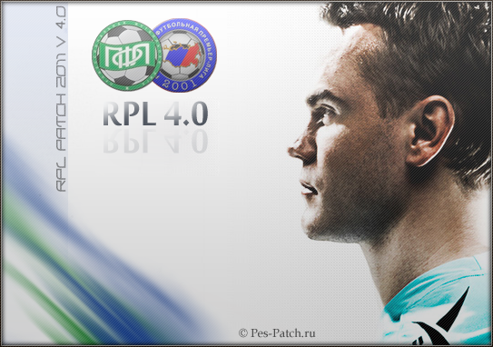 PES 2011 ProPatch RPL 4.0 NEW