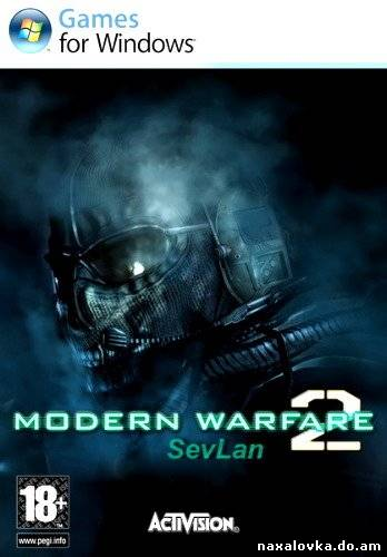 NEW!!!  Call OF Duty Modern Warfare 2 Sevlan Edition (2010) PC