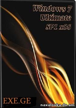 Windows 7 SP1 Ultimate UralSOFT For all 6.1.7601 (x86/RUS)