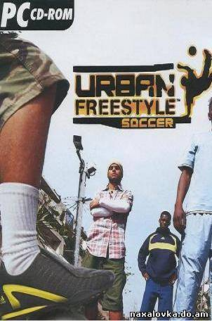 Urban FreeStyle Socce