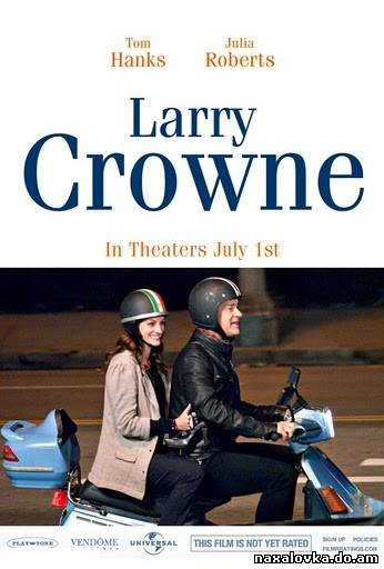 Ларри Краун / Larry Crowne (2011/HD/Rus) Trailer