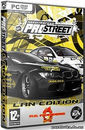 Need For Speed ProStreet Lan Edition (2007/PC/RePack)