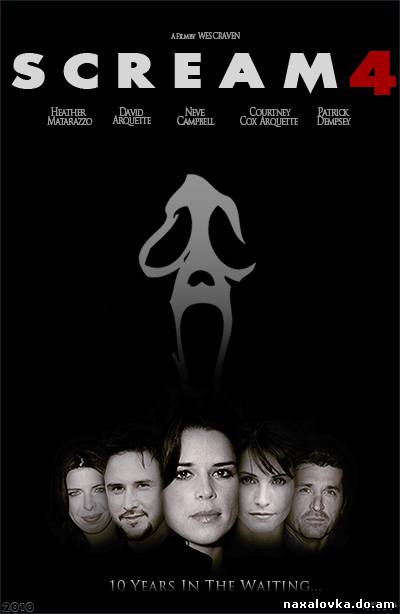 Крик 4 / Scream 4 (2011/RUS/HD-1080p) Trailer