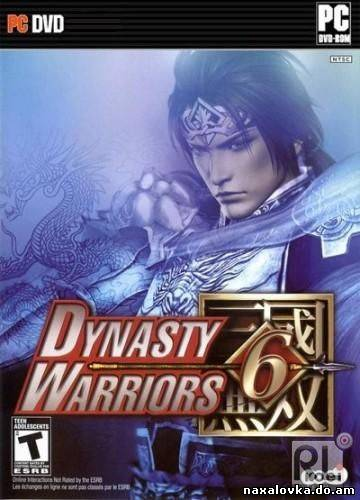 Dynasty Warriors 6 (2008/ENG/RIP)
