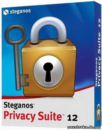 Steganos Privacy Suite 12.0.6.9459 ML/RU
