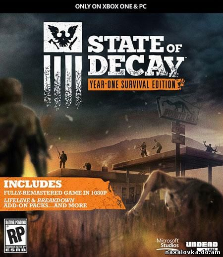 State of Decay: Year One Survi...